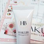 美白クリームハクビ(HAKUBI)が大人気!♥乳首の黒ずみが全て消える!?